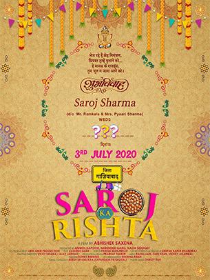 Saroj Ka Rishta